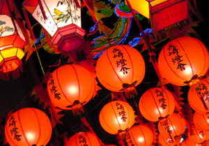 長崎ランタンフェスティバルを楽しむ宿