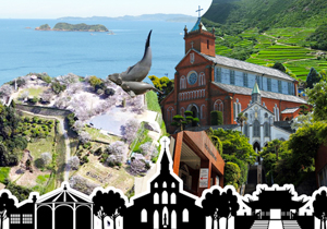 長崎県 夏のマル得宿泊キャンペーン