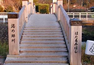 湯布院蛍観橋