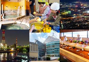 北九州都市圏域産業観光イメージS